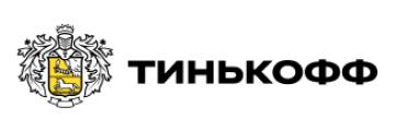 Работа в банке Тинькофф